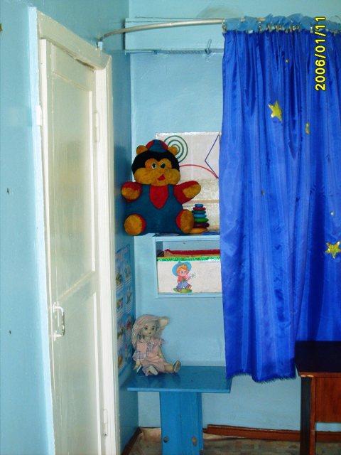 Фото уголок уединения в детском саду своими руками